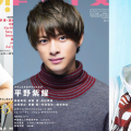 Favorite Johnnys 2019: the rise of the new generation?