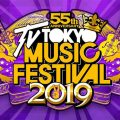 Koda Kumi, V6, Morning Musume. '19, TRF, and More to Perform on TV Tokyo Music Festival 2019