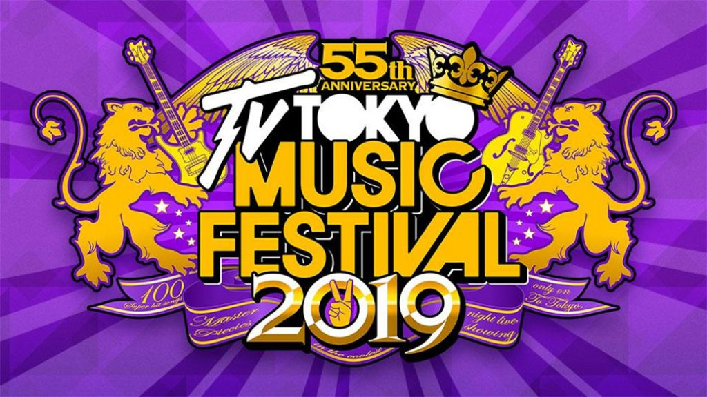 "Arashi and More Added to ""TV Tokyo Music Festival 2019"" Lineup"