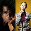 "Watch the sexy trailer for Shun Oguri & Erika Sawajiri's ""No Longer Human"""