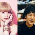 Dream Ami is dating former Terrace House cast member Yuto Handa
