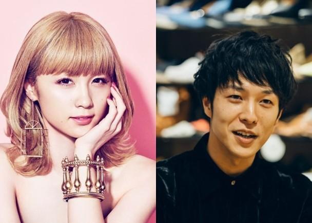 Dream Ami is dating former Terrace House cast member Yuto Handa