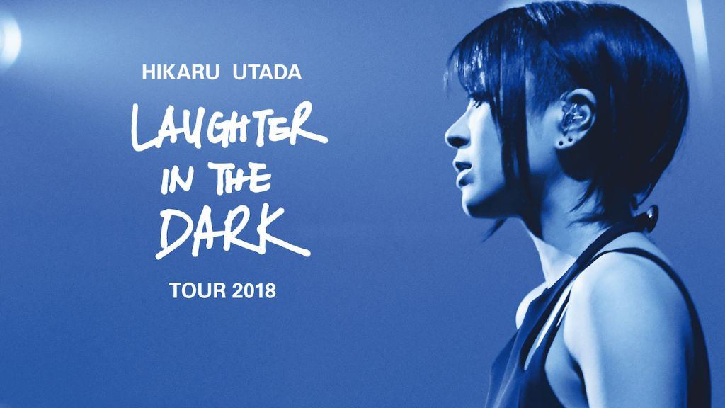 "Hikaru Utada's ""Laughter in the Dark Tour 2018"" now streaming on Netflix"