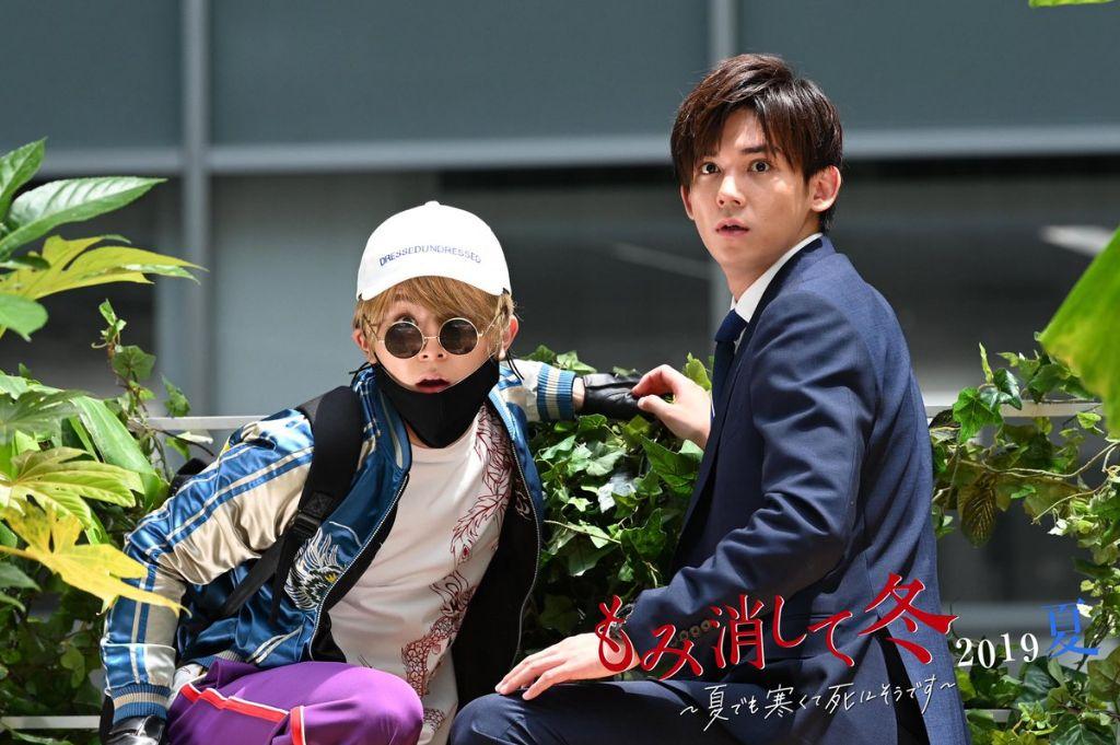 "Hey! Say! JUMP to cover Sakamoto Kyu's ""Ue o Muite Aruko"" for ""Momikeshite Fuyu"" drama SP"
