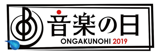 """Ongaku no Hi 2019"" Live Stream and Chat"