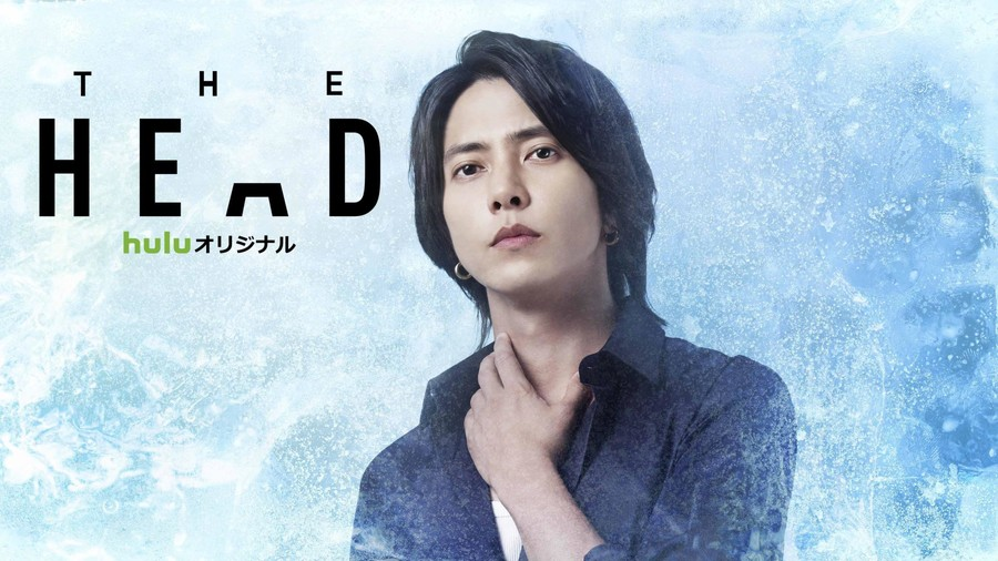 "Tomohisa Yamashita to star in global Hulu drama ""THE HEAD"""