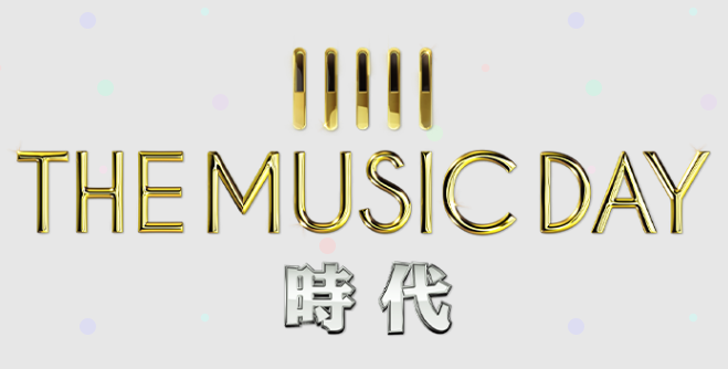 """THE MUSIC DAY 2019 ~Jidai~"" Live Stream and Chat"