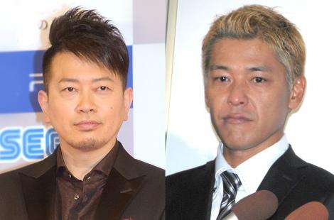 "Yoshimoto Kogyo suspends 11 comedians for links to ""antisocial organization"""