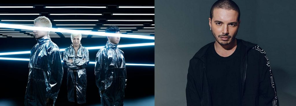"m-flo and J. Balvin Collaborate on ""HUMAN LOST"""