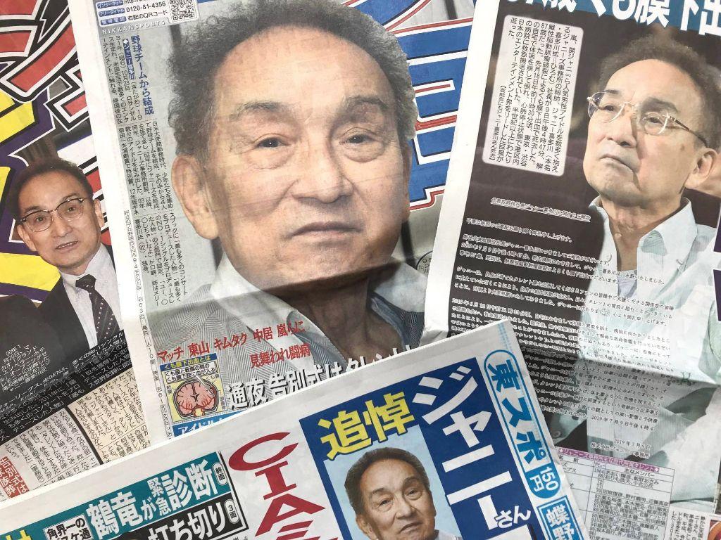 Takuya Kimura, Ken Watanabe, and More React to Johnny Kitagawa's Death