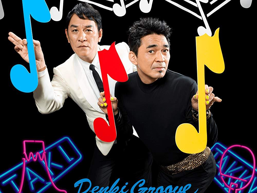 Takkyu Ishino leaves Sony, putting an end to Denki Groove