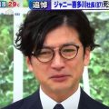 TOKIO member Taichi Kokobun breaks down on TV regarding Johnny Kitagawa's death