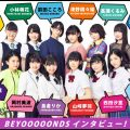 Hello!Project's new group BEYOOOOONDS makes their official debut