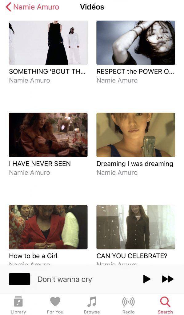 Namie Amuro's videography available on Apple Music, opens temporary Twitter account | ARAMA! JAPAN
