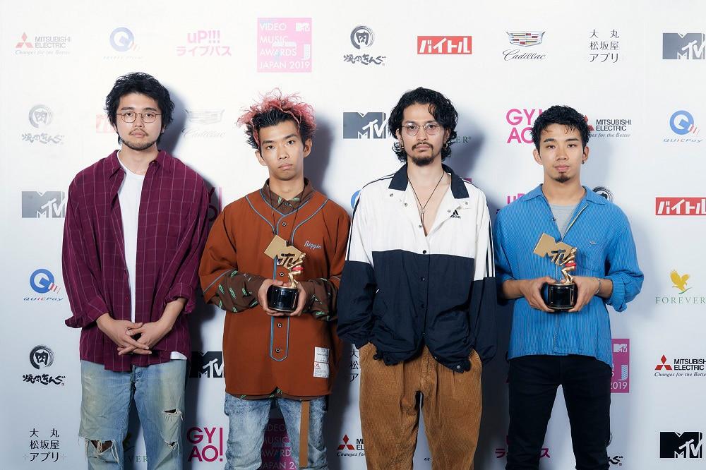 King Gnu Wins Best Video Award at the MTV VMAJ 2019