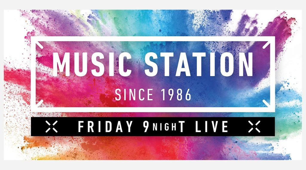 E-girls, [ALEXANDROS], Kis-My-Ft2, and More Perform on MUSIC STATION for November 8