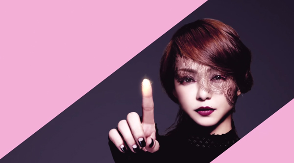 Namie Amuro's videography available on Apple Music, opens temporary Twitter account