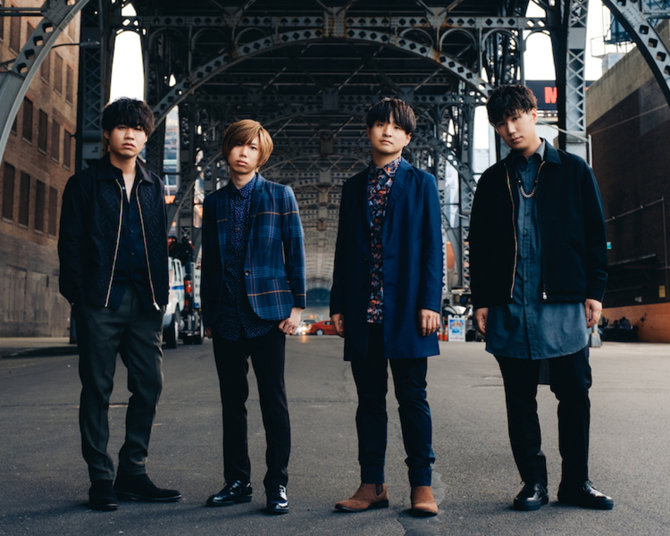 "Official HIGE DANdism to release New Album ""Traveler"" in October"