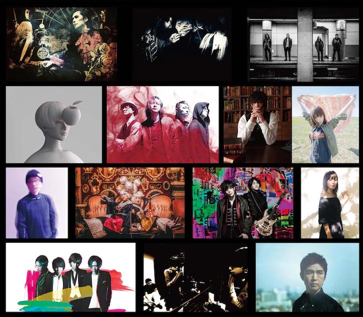 DIR EN GRAY, Shiina Ringo, Miu Sakamoto & more team up for BUCK-TICK tribute album