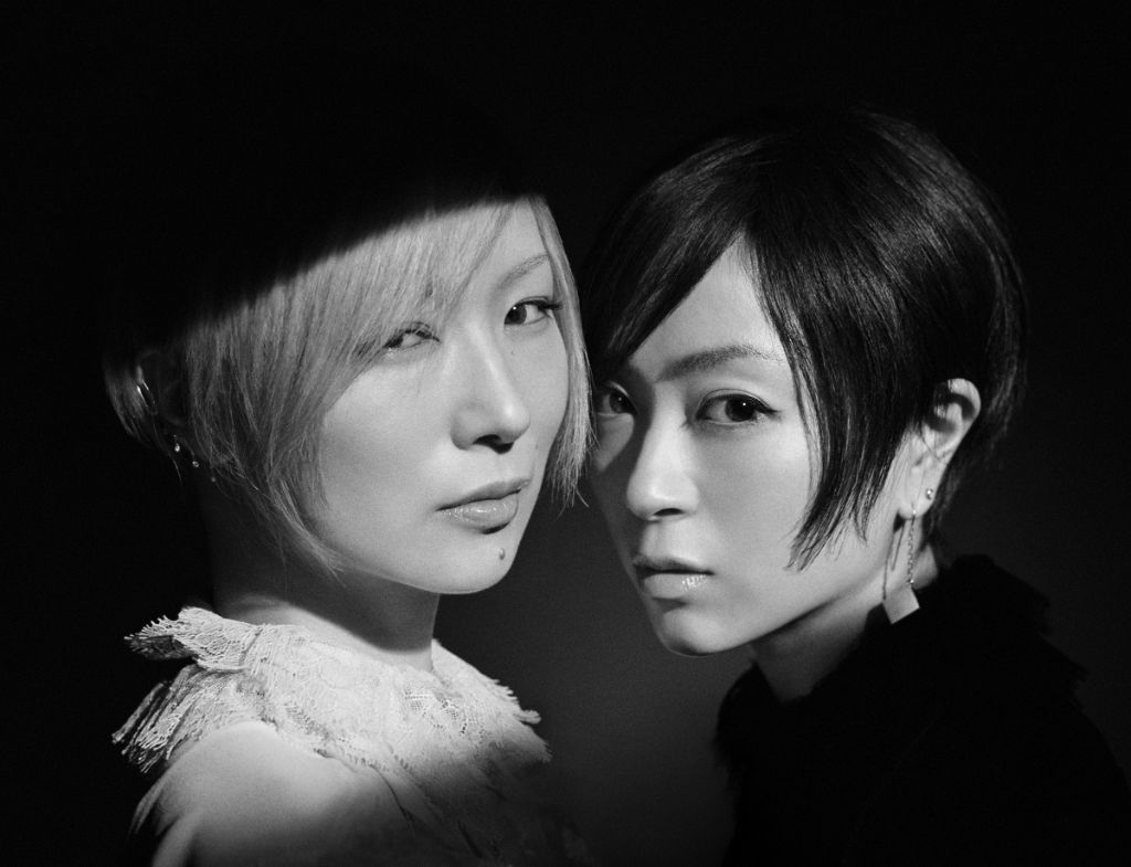 Music Video for New Shiina Ringo & Utada Hikaru Duet Officially Released