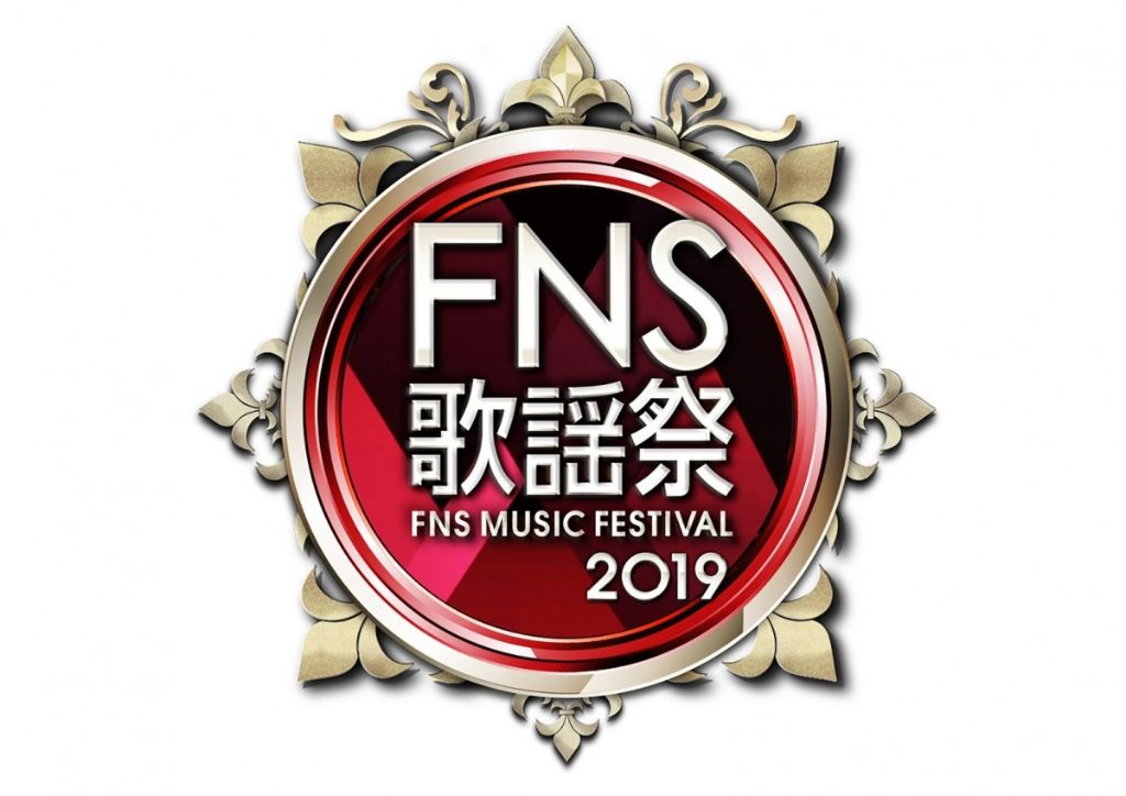 2019 FNS Kayousai Night 1 Live Stream and Chat