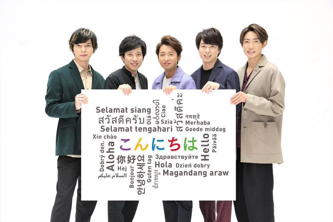 "ARASHI's 20th anniversary: opens all SNS accounts, first digital single ""Turning Up"" and MORE"