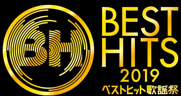 Daichi Miura, NEWS, BiSH, and More Perform on Best Hits Kayousai 2019