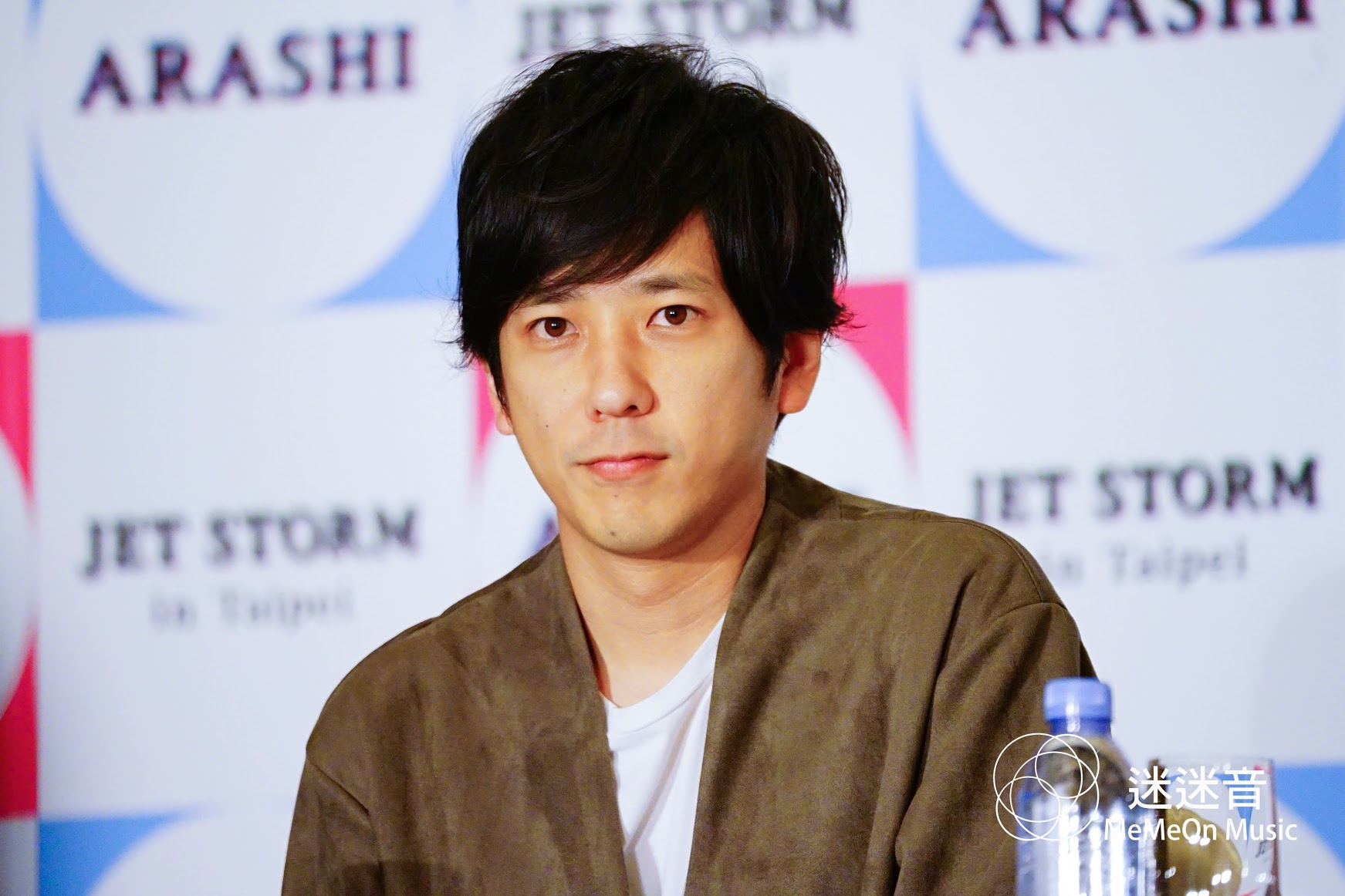Arashi's Ninomiya Kazunari Announces Marriage