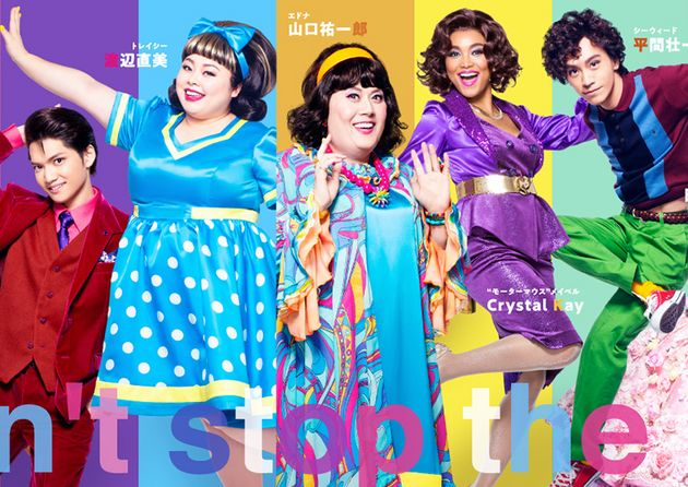 "Naomi Watanabe, Crystal Kay, & more team up for Japanese ""Hairspray"""