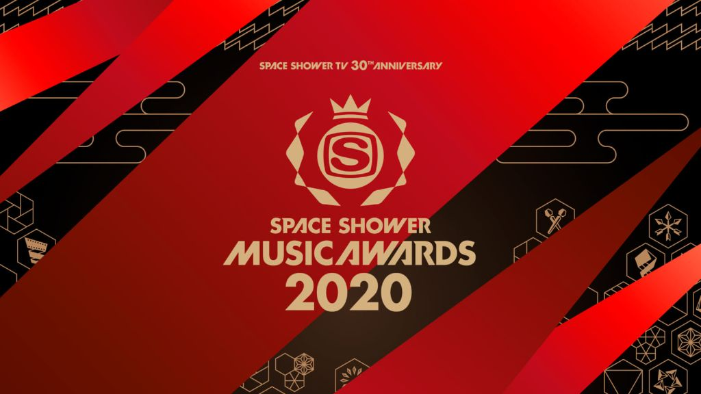 Winners of the SPACE SHOWER TV 30TH ANNIVERSARY SPACE SHOWER MUSIC AWARDS 2020 Announced