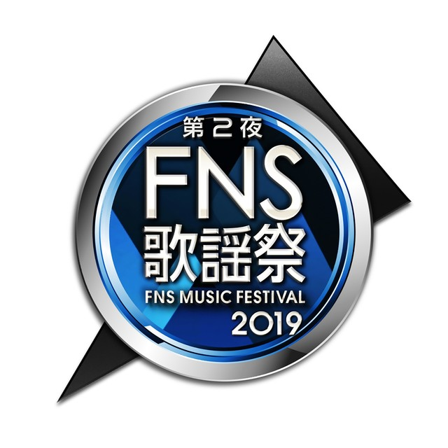 V6, Perfume, BiSH, and More Perform on 2nd Night of 2019 FNS Kayousai