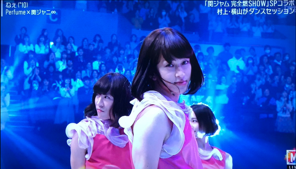 Kanjani8 teams up with Perfume for Music Station SP