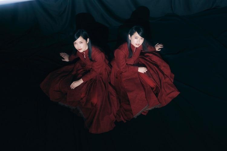 "Kitri to release their first Full-Length Album ""Kitrist"" in January"