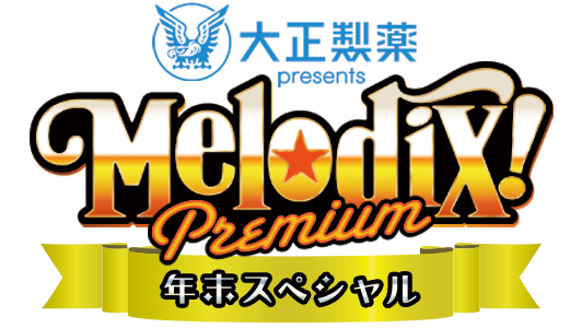 Koda Kumi, Kato Miliyah, m-flo, and More Perform on MelodiX! Special 2019