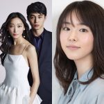Masahiro Higashide cheated on Anne Watanabe while pregnant with 3rd child, Erika Karata revealed to be his mistress