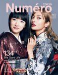 Marie Kondo & Rola cover Numero Tokyo