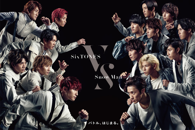"SixTONES & Snow Man sell nearly 800k in 1 day with debut single ""Imitation Rain / D.D."""