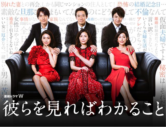 """Yuko Oshima & Miho Nakayama to star in drama series """"Karera wo Mirebawakaru Koto"""""""