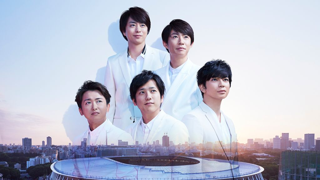 Arashi's albums will be available for streaming worldwide