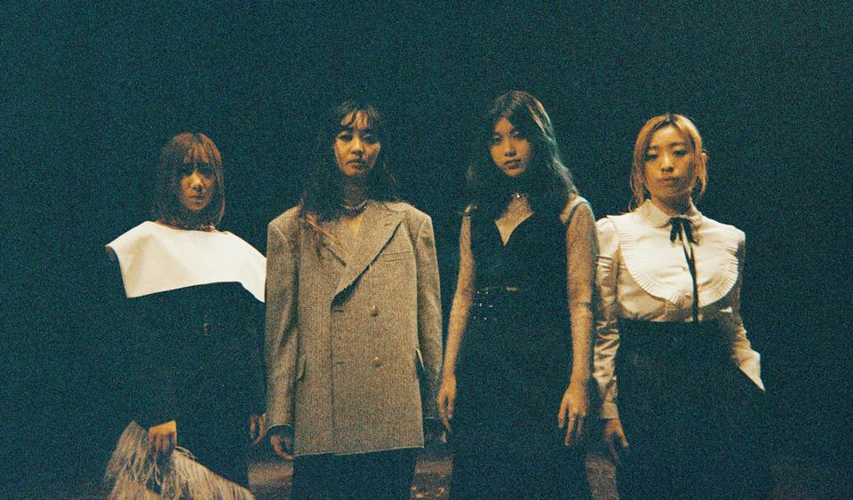 Akai Koen to release their fifth Full-Length Album in April