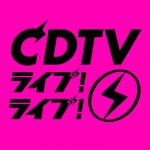 Official HIGE DANdism, King & Prince, Nogizaka46, and More Perform on CDTV Live! Live! for August 10