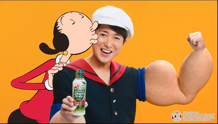 Arashi's Satoshi Ohno transforms into Popeye
