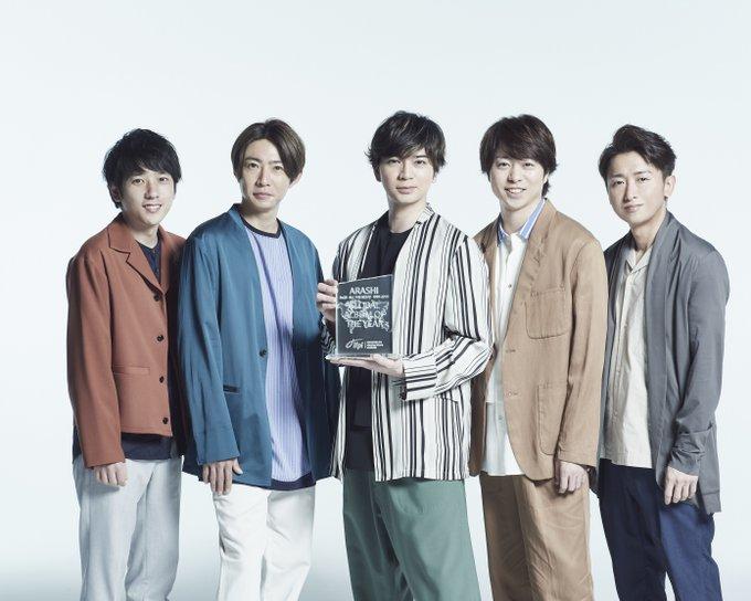 Arashi Awarded Best Selling Album of 2019 Globally by IFPI