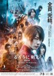 ONE OK ROCK to provide theme for Rurouni Kenshin: The Final/The Beginning