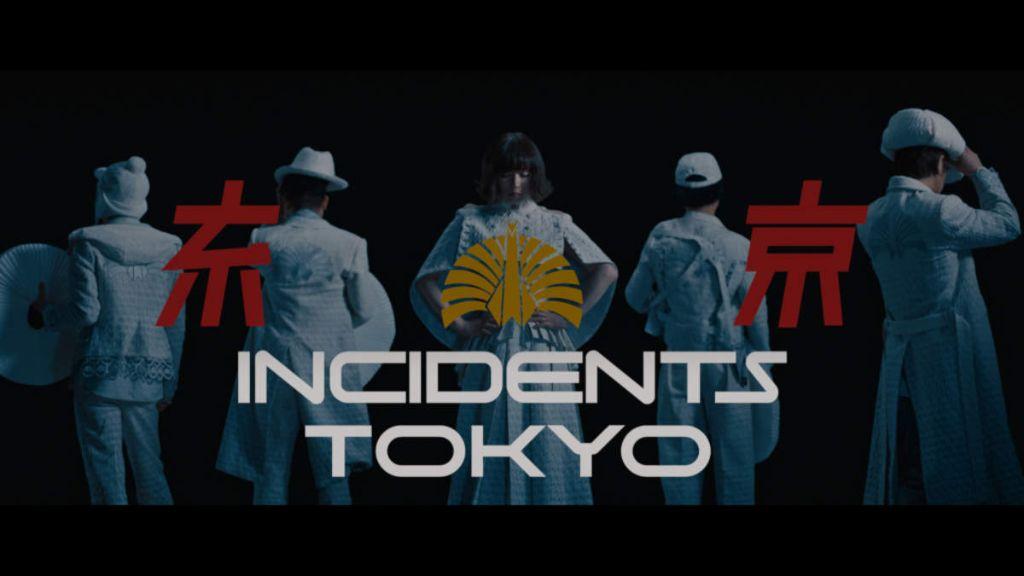 """Tokyo Jihen Visits Earth in """"Eien no Fuzai Shoumei"""" MV"""