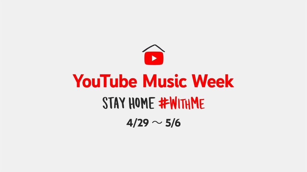 "Daichi Miura, Aimer, MIYAVI, and More Take Part in ""YouTube Music Week STAY HOME #WITHME"""