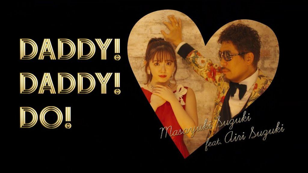 """Masayuki Suzuki teams up with Airi Suzuki for """"DADDY! DADDY! DO!"""", new theme for """"Kaguya-sama: Love Is War"""""""