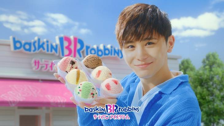 Hey! Say! JUMP's Yamada Ryosuke Stars in 31 Ice Cream's New CMs