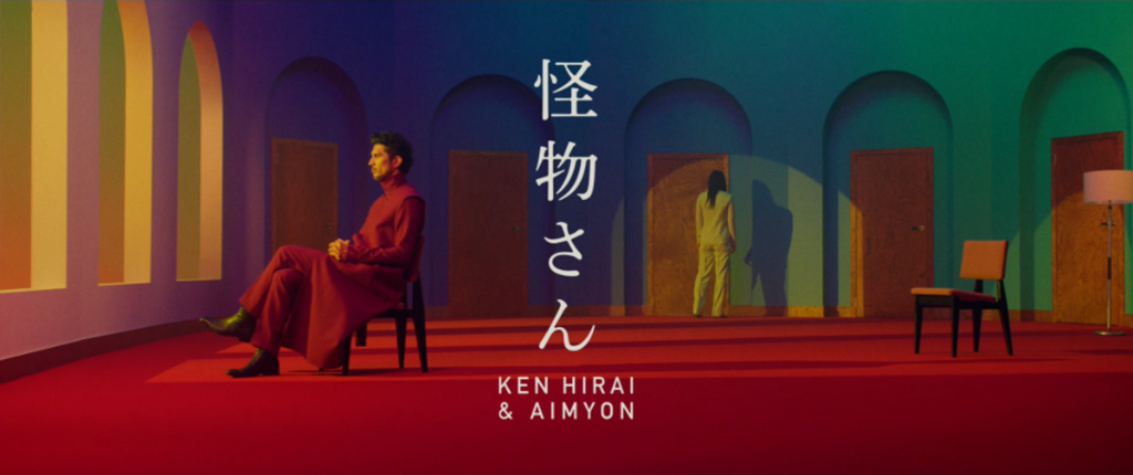 "Ken Hirai & Aimyon Release Surreal Music Video for ""Kaibutsu-san"""