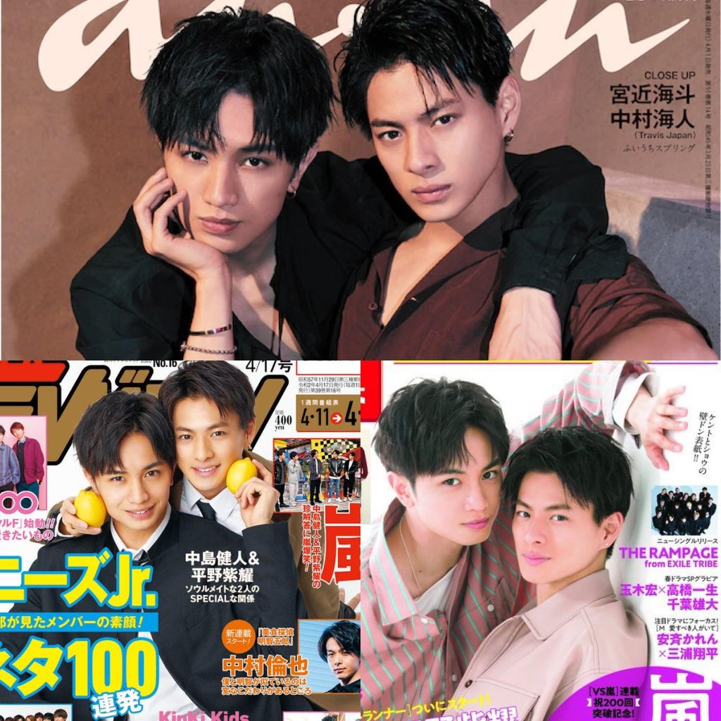 "Kento Nakajima & Sho Hirano cover multiple magazines for ""Detective Novice"""